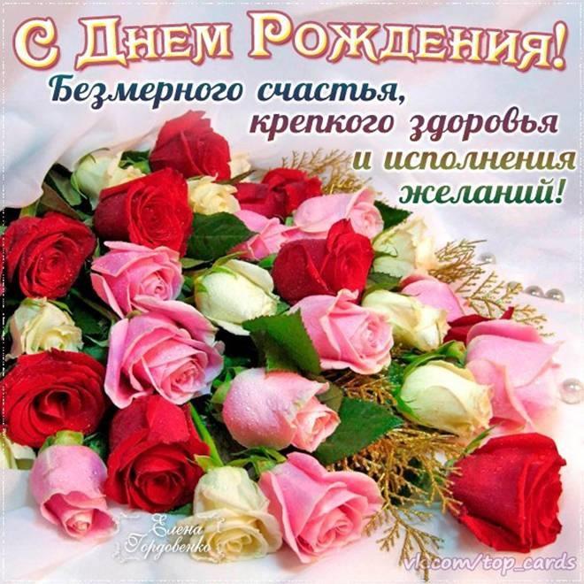 Плейкаст с днём рождения надежда красивые поздравления 478
